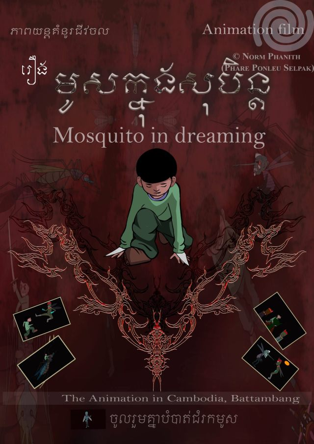 Mosquito in dreaming