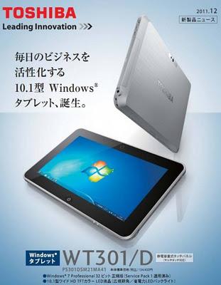 Toshiba Dynabook WT 301